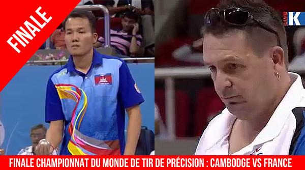 Résultats championnats du monde à Madagascar *** Concours de tir *** 2016