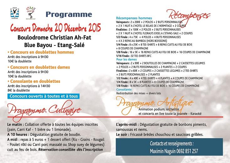TOURNOI DU 20 DECEMBRE