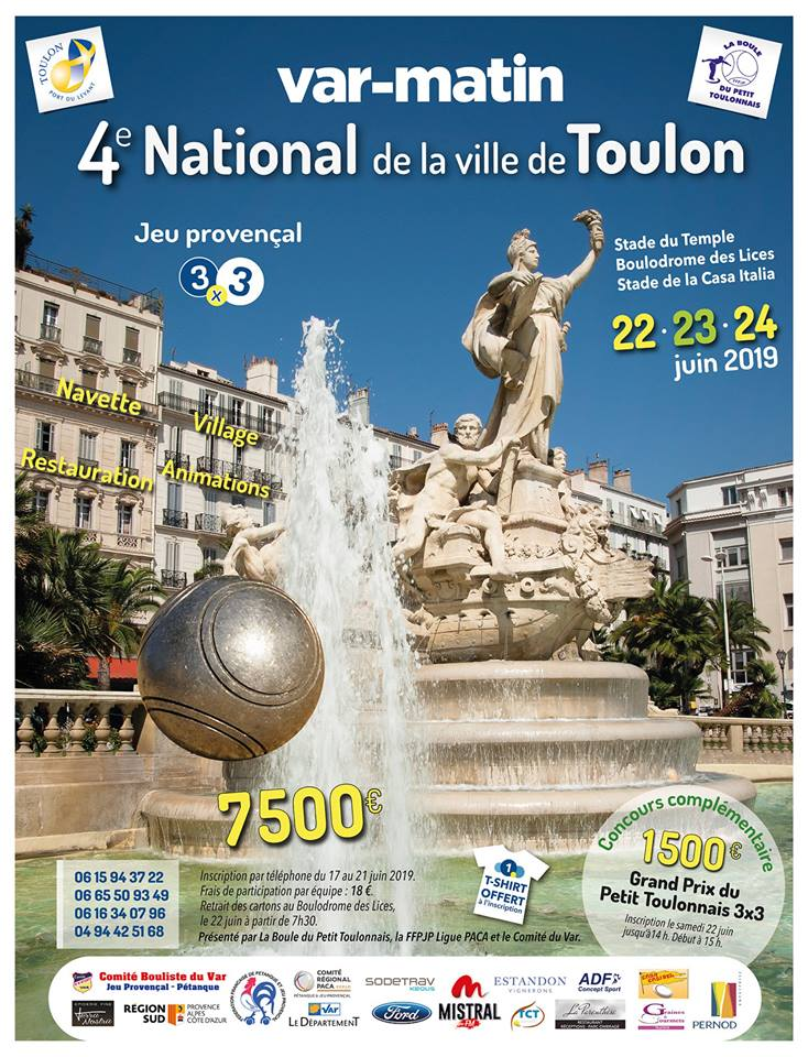 AFFICHE NATIONAL DE TOULON DU 22 au 24 JUIN