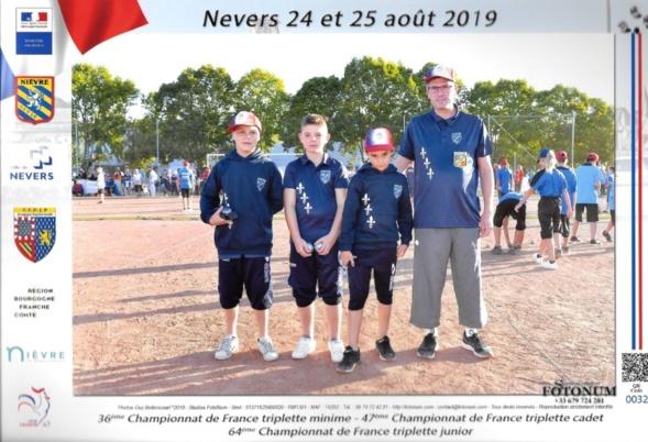 Championnat de France Minime 2019: 8ème de finale.