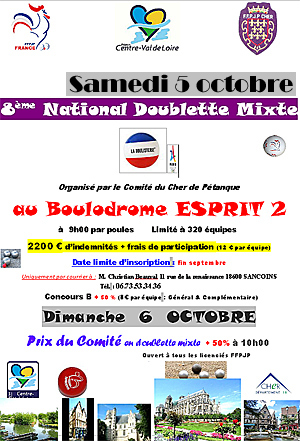 National Doublette Mixte de Bourges