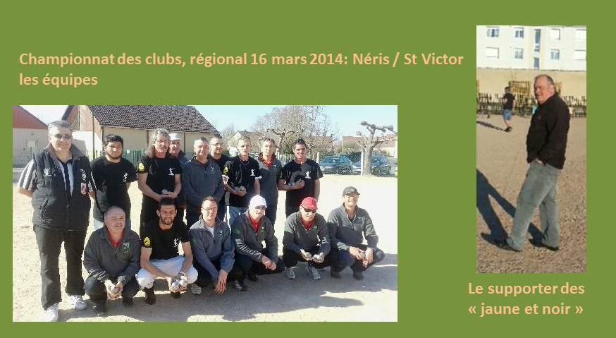 victoire de Néris en CDCRégional