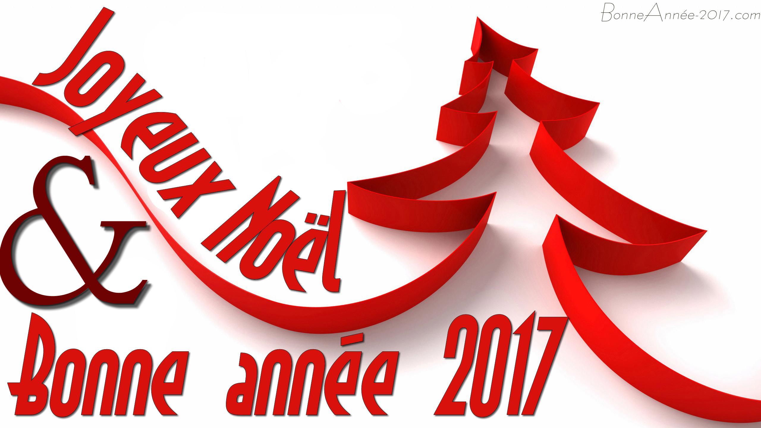JOYEUX NOEL ET BONNE ANNEE 2017